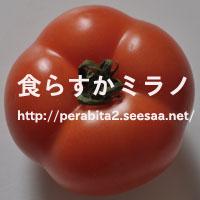 tomato1fig.jpg